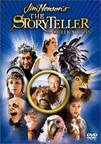 ジム・ヘンソンの新ストーリーテラー / ギリシャ神話 [DVD]