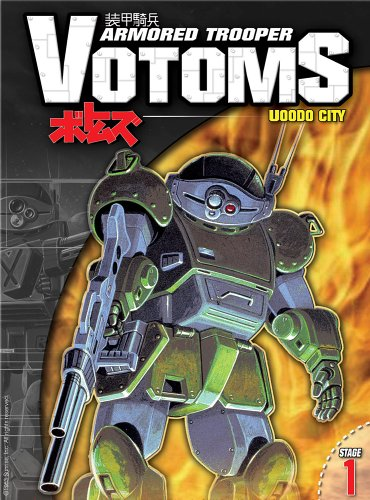 Armored Trooper Votoms: Stage 1 - Uoodo City [DVD] [Import]