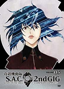 Ghost in the Shell, 2nd Gig, 1 DVD, dtsch. u. japan. Version