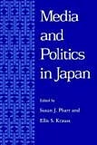 Pharr: Media & Pol in Japan Paper