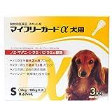 犬用 マイフリーガードα S 5?10kg未満 3ピペット 4箱