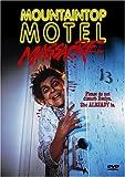 echange, troc Mountaintop Motel Massacre [Import USA Zone 1]