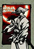 echange, troc Ninja Scroll 1: Series - Dragon Stone [Import USA Zone 1]