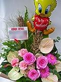 5種類から選べるバルーン!+Baloon Flower+ バルーンフラワー サプライズギフト!【お届け日指定可】【生花アレンジメント 誕生日 開店祝 周年祝 発表会 劇場 結婚式 母の日 結婚記念日 twitter】