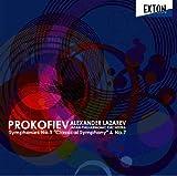 プロコフィエフ:交響曲第1番「古典交響曲」&交響曲第7番「青春」