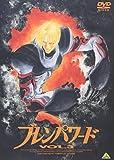 ブレンパワード Vol.3 [DVD]
