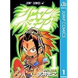 Amazon.co.jp: シャーマンキング 1 (ジャンプコミックスDIGITAL) 電子書籍: 武井 宏之: Kindleストア