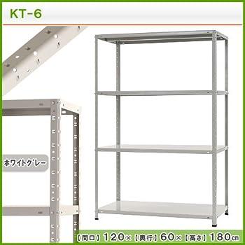 KT-6 幅120×奥行60×高さ180cm 4段 ホワイトグレー 150㎏/段