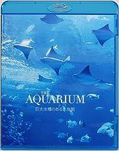 THE AQUARIUM 巨大水槽のある水族館 [Blu-ray]