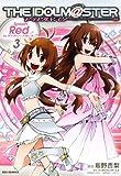 アイドルマスター Splash Red for ディアリースターズ: 3 (REXコミックス)