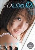 S-Cute ex 16 [S-Cute] SPSC-016