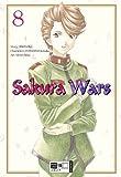 img - for Sakura Wars 08 book / textbook / text book