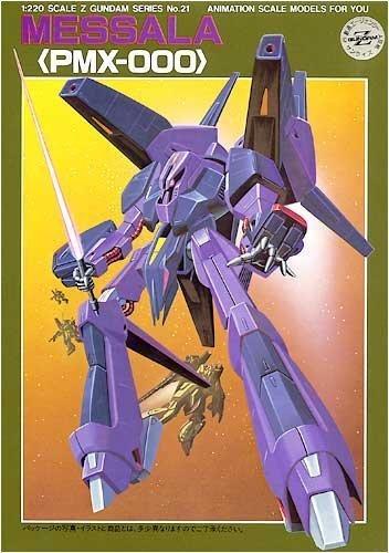 Bandai 1/220 Z Zeta Gundam Bandai Messara - 1