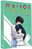 Image de Juliette je t'aime (Maison Ikkoku) - Coffret 4 DVD - Vol.5