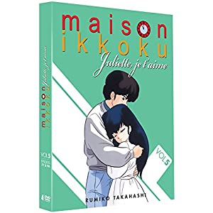 Juliette je t'aime (Maison Ikkoku) - Coffret 4 DVD - Vol.5