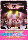 "B.L.T.特別編集 アイドリング!!!LIVE2008""だいじなもの"" (TOKYONEWSMOOK) (TOKYO NEWS MOOK)"