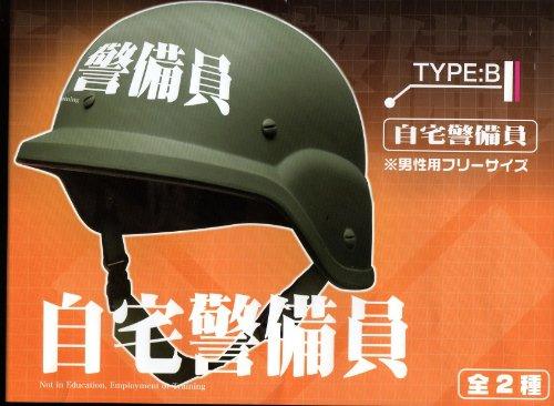 自宅警備員ヘルメット型キャップ2 (TYPE B グリーン)