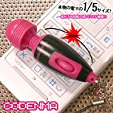 毎分7500回転の超パワフル振動!コデンマ携帯ストラップ(ピンクヘッド)SPRZ-186【CODENMA/コデンマ】