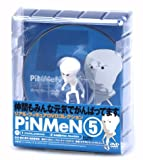 PiNMeN 5 [DVD]
