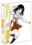 スクールランブル Vol.4