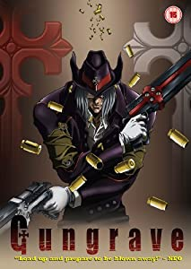 Gungrave Collection [DVD]