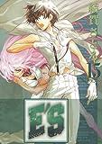 E'S 15 (ガンガンファンタジーコミックス)