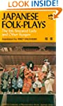 Japanese Folk Plays: The Ink Smeared...