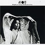 Live 25-26 July 1979 - ABC Kaikan Hall Tokyo