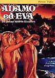 Adamo Ed Eva (1983) [Italia] [DVD]