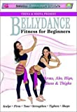 Bellydance for Beginners: Arms & Abs [DVD] [Import]