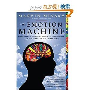 the emotion machine