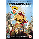 Tekkonkinkreet [DVD] [2007]by Michael Arias