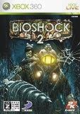 BioShock 2(バイオショック 2)【CEROレーティング「Z」】 特典 ダウンロードカード付き