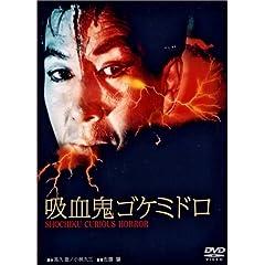 �z���S�S�P�~�h�� [DVD]