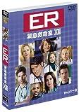 ER 緊急救命室 〈サーティーン〉セット1 [DVD]