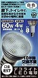 エス・ティー・イー デコライト LED電球 (照射角120°・E17口金・レフ型・60W型電球 相当(4W)・230ルーメン・白色) JD1708AD
