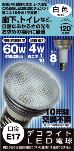 DECO LIGHT JD1708AD [白色]