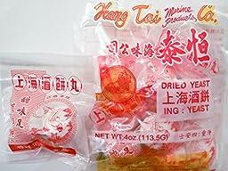 Shanghai Yeast Balls - Chinese Rice Wine Starter (Pack of 10)