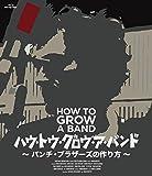 ハウ・トゥ・グロウ・ア・バンド ~パンチ・ブラザーズの作り方~[Blu-ray/ブルーレイ]