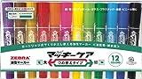ゼブラ ハイマッキーケア つめ替え 12色セット YYT5-12C