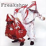 Freakshow [Explicit]