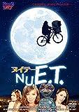 NUE.T. / ヌイテー [DVD]