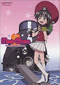 Mao-Chan (Volume 3)