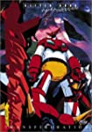 Getter Robo:Armag.:Trans.