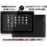 [Origin] 7インチ クアッドコアタブレット  Wi-Fi  DDR3 512MB 内臓メモリ8GB Bluetooth内臓 日本語対応 Playストア対応 K8033 ブラック