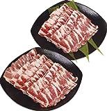 スペイン産イベリコ豚ベジョータ 焼肉用肩ロース MPIBYK8 【焼肉用肩ロース お中元 御中元 御歳暮 お歳暮】