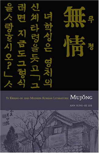 Yi Kwang-su and Modern Korean Literature Mujong