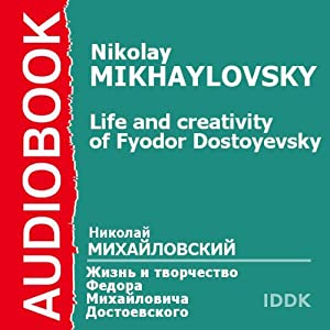 The Life and Creativity of Fyodor Dostoyevsky | [Nikolay Mikhaylovsky]