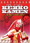 Kekko Kamen Returns! (Sub Only)