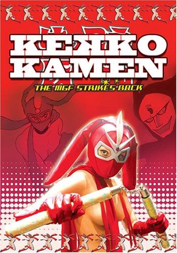 Kekko Kamen Returns